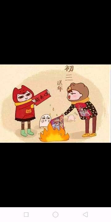 中农杯:我的猪年,温暖我的猪——年俗分享