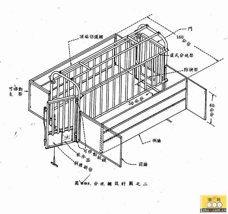 小型猪舍 配套设备 猪种的投资设计方案 图 及预算 猪场设计